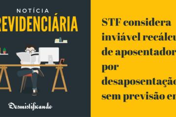 STF considera inviável recálculo de aposentadoria por desaposentação sem previsão em lei