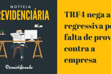 TRF4 nega ação regressiva por falta de provas contra a empresa