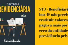 STJ - Beneficiário de boa-fé não precisa restituir valores pagos a mais por erro da entidade de previdência privada