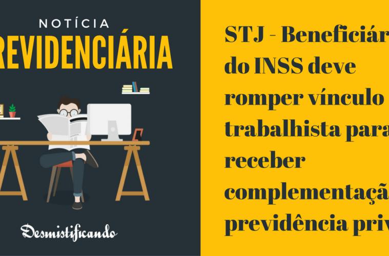 STJ - Beneficiário do INSS deve romper vínculo trabalhista para receber complementação de previdência privada